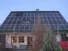 Standort: Rödental - Photovoltaik-Module: Sunflower SF 190M - Leistung: 9,88 kWp